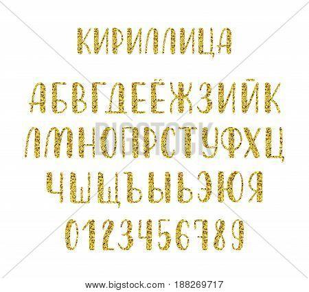 Hand drawn russian cyrillic calligraphy brush script of capital letters. Gold glitter alphabet. Vector illustration