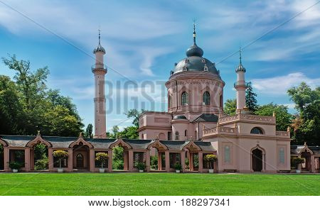 The mosque in the palace garden in the town of Schwetzingen near Heidelberg Germany .Courtyard inside the mosque.
