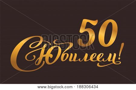 Happy anniversary 50. Translation from Russian. Vector lettering text for greeting card