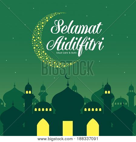 Selamat Hari Raya Aidilfitri illustration with traditional malay mosque. Caption: Fasting Day of Celebration
