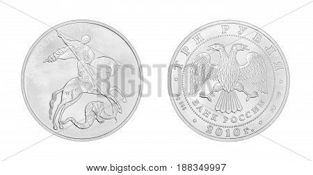 Russian silver coin. Saint George the Victorious. Three roubles