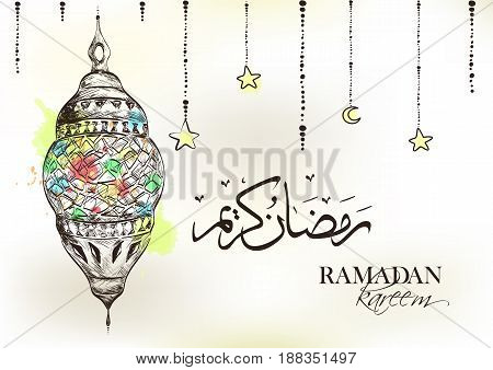 Ramadan Kareem Greeting Card. Colored Lamp And Arabic Calligraphy. Vector Illustration for greeting card, poster and banner.