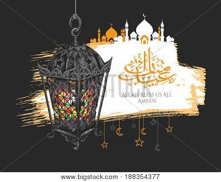 vector holiday handmade illustration of Eid Mubarak. lettering composition of muslim holy month