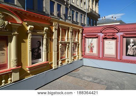 Moscow, Russia - may 06.2017. Exposition on a history of development of theatrical art in Kamergersky Lane