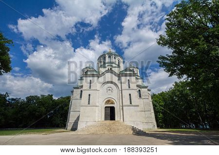 Oplenac Mausoleum in Topola Serbia. This church host the remains of the Yugoslav kings of the Karadjordjevic dynasty Saint George's Church Oplenac is the mausoleum of the Serbian and Yugoslav royal house of Karadjordjevic