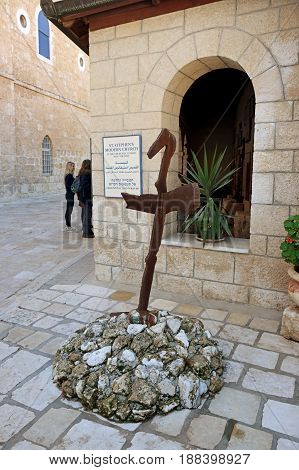 BEIT JAMAL ISRAEL - FEBRUARY 17 2017: Modern monument to St. Stephen the First Martyr in the monastery Beit Jamal