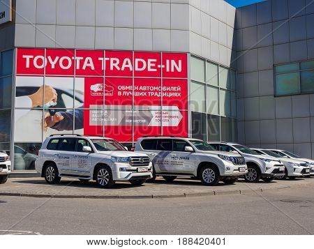 Toyota Motor Show outside. Russia Moscow May 2017.
