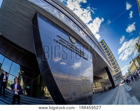 MOSCOW RUSSIA - MAY 25 2017: Building facade of Analytical Center for the Government of the Russian Federation at avenue Akademika Sakharova in Moscow Russia on May 25 2017.