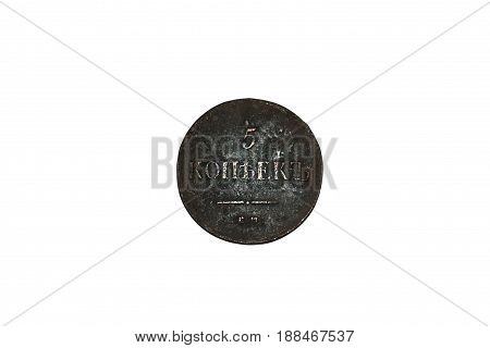 Coin of the Russian Empire 5 kopecks. Copper.
