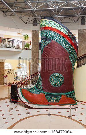 Genghis Khan Boot, Ulaanbaatar