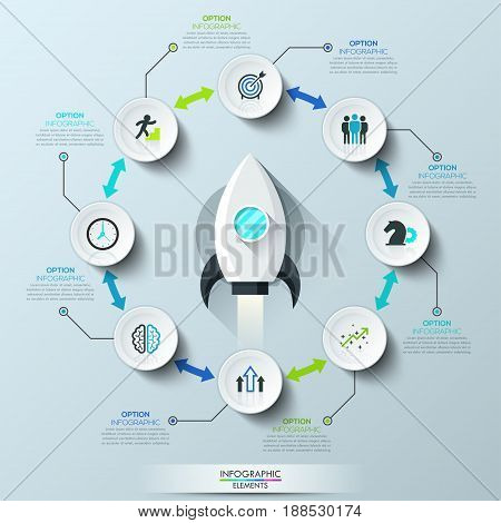 Infographic design layout, rocket launch in center and 8 circular elements with pictograms connected by double-sided arrows. Features of successful business project. Vector illustration for website.