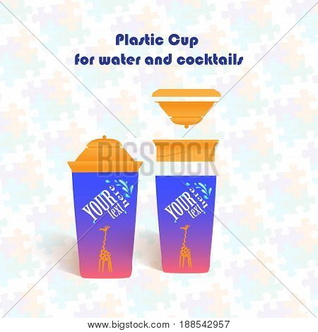 Plastic bottle or Cup for water cocktails. Convenient bottle for sports and travel