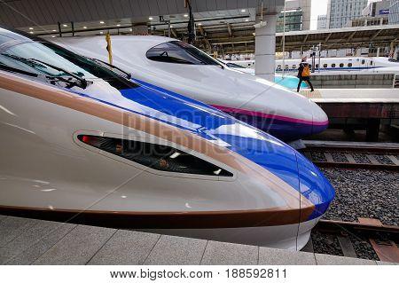Shinkansen Station In Tokyo, Japan