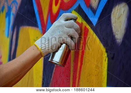 Kharkov, Ukraine - May 27, 2017: Festival Of Street Arts. Young Guys Draw Graffiti On Portable Woode