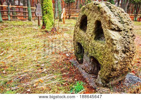 Stone Sculpture In Ethnographic Open Air Village In Riga
