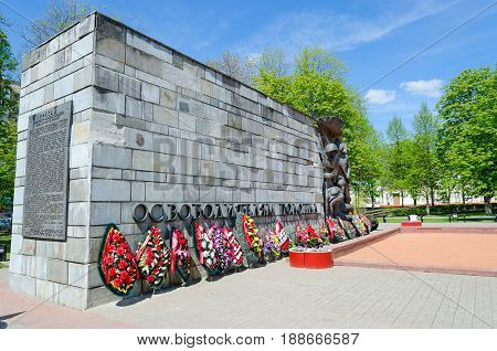 POLOTSK BELARUS - MAY 19 2017: Monument to Liberators of Polotsk on Francisk Skaryna Avenue Polotsk Belarus