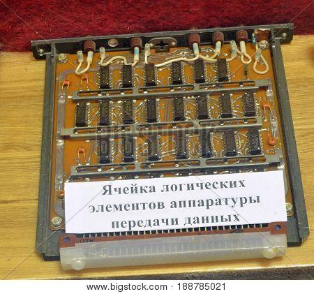 Memory of Soviet vintage special military computer 1960-70. Museum of former Soviet  anti-ballistic missile testing range Sary Shagan. May 8, 2017. Priozersk. Kazakhstan