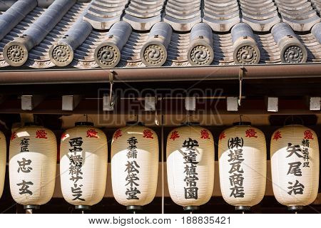 KYOTO, JAPAN - NOVEMBER 11, 2016: Traditional japanese roof of the temple in Kyoto, Japan. Kyoto was formerly the Imperial capital of Japan for more than one thousand years
