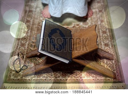 Quraan on a stand in an empty room