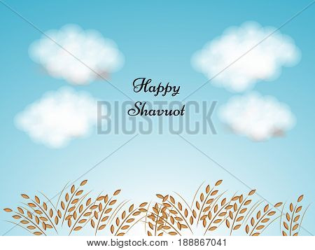 illustration of wheat and cloud with happy Shavuot text