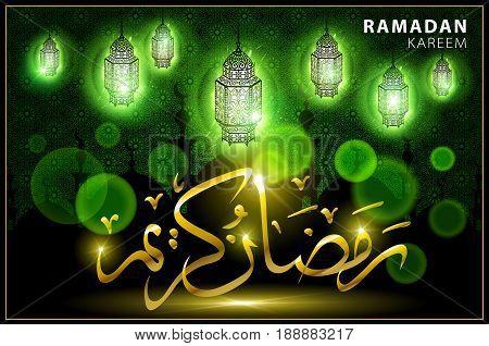 Ramadan Backgrounds Vector, Arabic Islamic Calligraphy Of Ramadan Kareem On Green Curtian Background