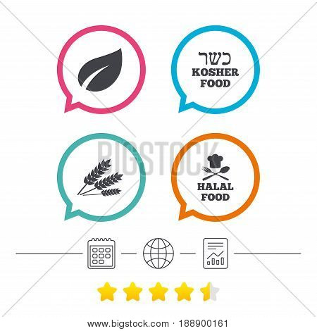 Natural food icons. Halal and Kosher signs. Gluten free. Chief hat with fork and spoon symbol. Calendar, internet globe and report linear icons. Star vote ranking. Vector
