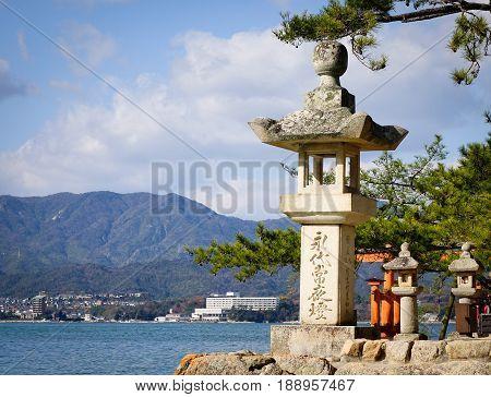 Stone Lantern At The Park In Hiroshima, Japan