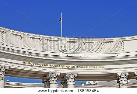 KYIV, UKRAINE - MARCH 18, 2012: The building of the Ministry of Foreign Affairs of Ukraine