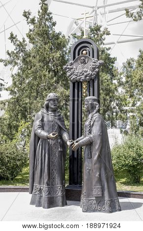Rostov-on-Don Russia - May 272017:The monument to the patrons of the family and marriage of Peter and Fevronia ranked as saints is installed in the park of the Revolution. Sculptor A. Sknarin