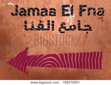 Direction To Jamaa El Fna In Marrakesh, Morocco