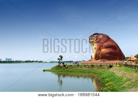 Yasothon Thailand - May 2017: A toad-shaped building that houses Phaya Khan Khak (The Toad King) Museum exhibiting local folklore in Yasothon northeastern (Isan) province of Thailand