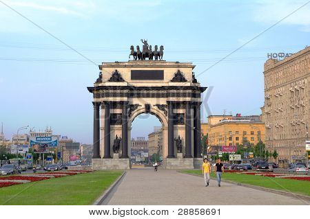 Moscow, Russia - June 26, 2010: Summer Day. Peoples Walk Near The Triumphal Arch Of Moscow On June 2