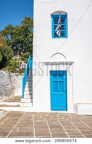 White Blue Facade Of Greek Architecture In Apollonia, The Capital Of Sifnos. Cyclades, Greece