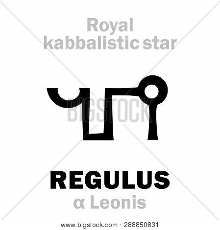 Astrology Alphabet: REGULUS (alpha Leonis), Cor Leonis (The Heart of the Lion). Hieroglyphic behenian sign, Medieval hermetic kabbalistic magic symbol (XVI c.). poster
