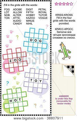 Kriss-kross crossword puzzle