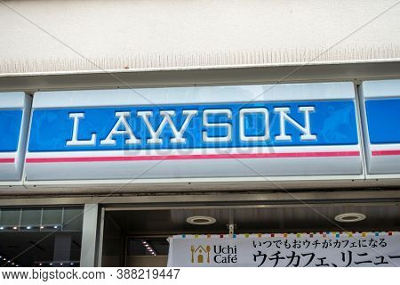 Tokyo, Japan - April 5 , 2018 : Lawson store sign in Tokyo , Japan. Lawson, is a convenience store franchise chain in Japan.