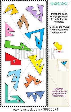 Visual math puzzle