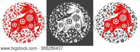 Set Of Round Designs Or Labels For Chinese New Year 2021, Year Of The Ox. Traditional Silhouette Of