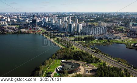 Top View Of The Park And The City On Pobediteley Avenue Near The Drozdy Reservoir.minsk, Belarus