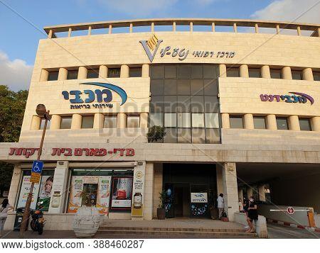 Holon, Israel. September 30, 2020. Maccabi Healthcare Services Medical Center In Holon, Exterior Vie