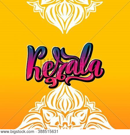 Kerala Handwritten Stock Lettering Typography. States Of India.