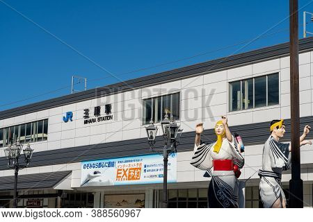 Hiroshima Prefecture, Japan - Dec 28, 2019 : Mihara Station. A Railway Station Operated By West Japa