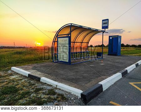 Briansk region, Russia - July, 20, 2020: The image of a bus stop in Russia countryside