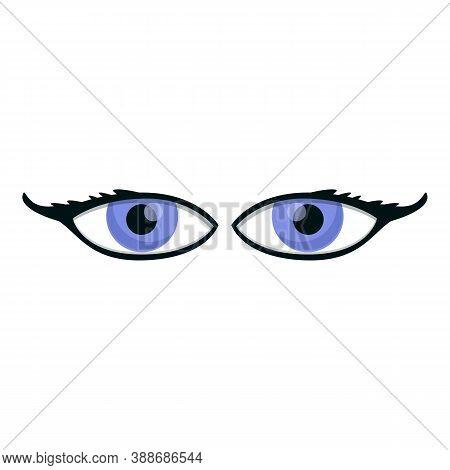 Gazing Eyes Icon. Cartoon Of Gazing Eyes Vector Icon For Web Design Isolated On White Background