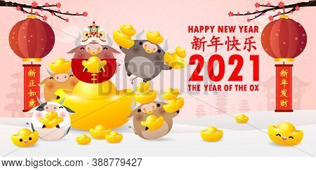 Happy Chinese New Year 2021, Little Ox And Lion Dance Holding Chinese Gold Ingots, The Year Of The O
