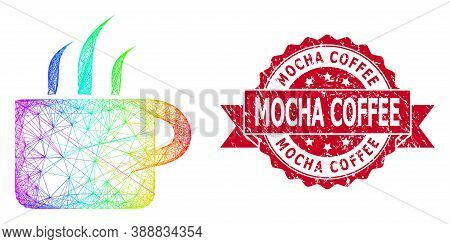 Rainbow Vibrant Wire Frame Aroma Cup, And Mocha Coffee Textured Ribbon Stamp Seal. Red Stamp Seal Ha