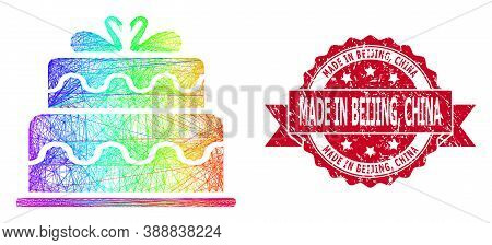 Bright Colored Wire Frame Marriage Cake, And Made In Beijing, China Scratched Ribbon Stamp Seal. Red