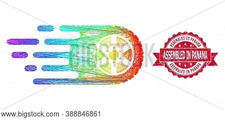 Spectrum Vibrant Wire Frame Tire Wheel, And Assembled In Panama Dirty Ribbon Stamp. Red Stamp Contai