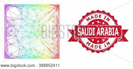 Bright Colorful Net Square Shape, And Made In Saudi Arabia Textured Ribbon Stamp. Red Stamp Contains