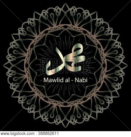 Mawlid Al Nabi. Translation Prophet Muhammads Birthday. Greeting Card. Islamic Mandala Vector Illust